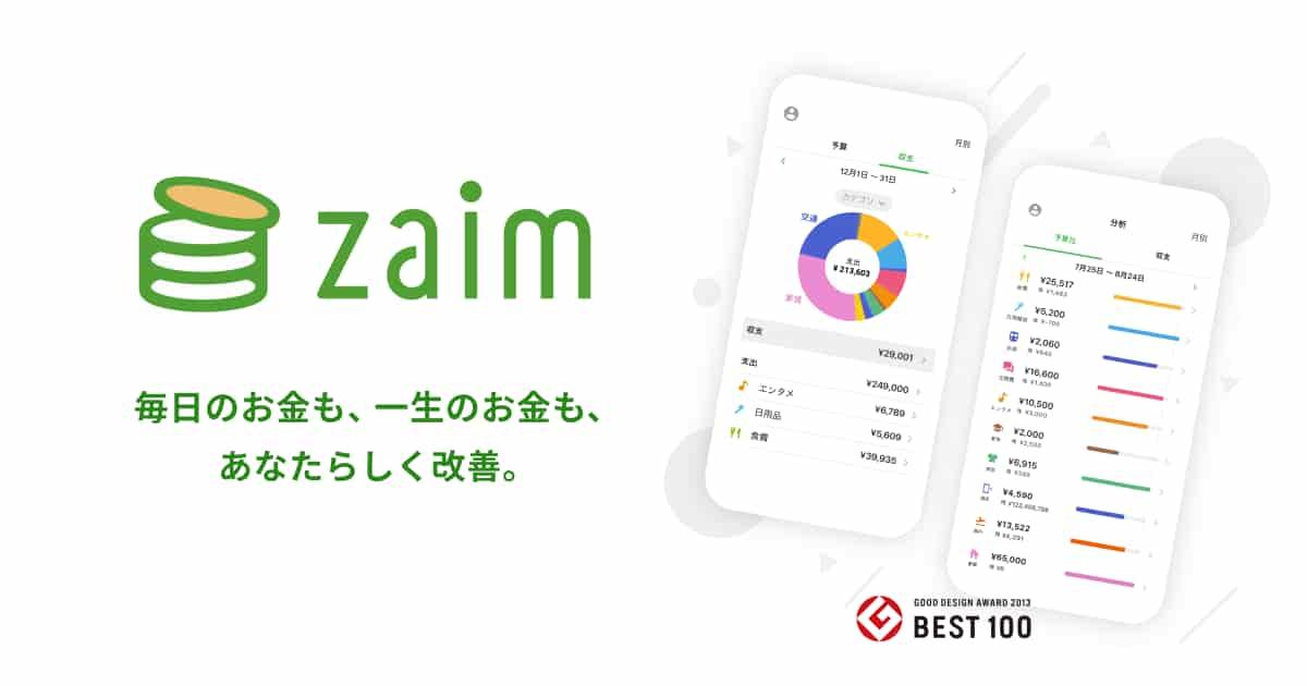 起業 成功 例 女性 Zaim