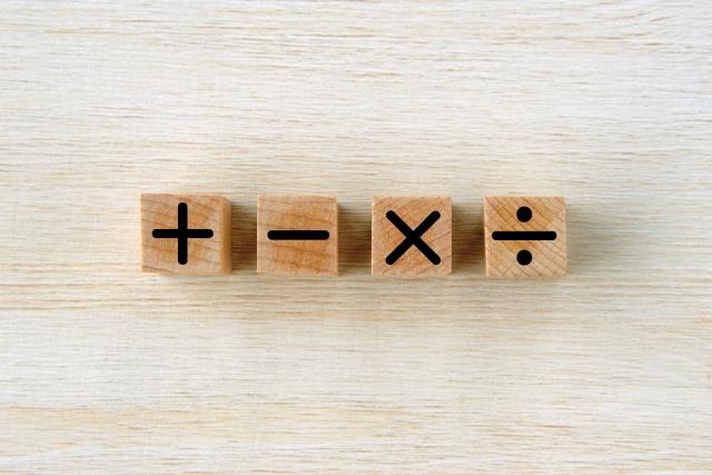 粗利率 粗利の計算例