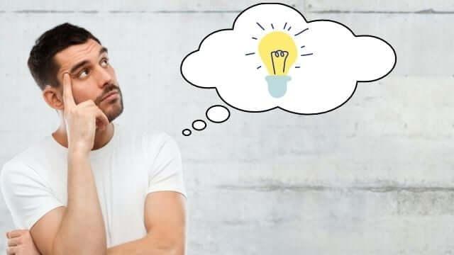 日経ビジネススクール 自分自身に必要なスキルは何かを明確にしなければならない